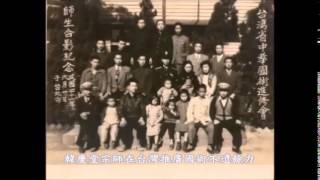 韓慶堂宗師生平簡介The story of Great Master Han Qingtang