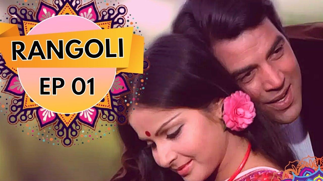 Download Rangoli Vividh Bharati Ke Saath: Ep # 01