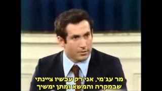 28 years old Benjamin Netanyahu - בנימין נתניהו בן 28