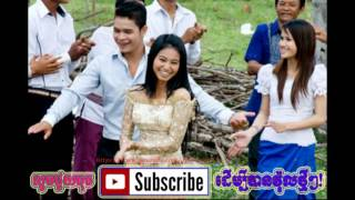 Happy new year 2017-Khmer song-Khmer music Mp3-Khmer old Song