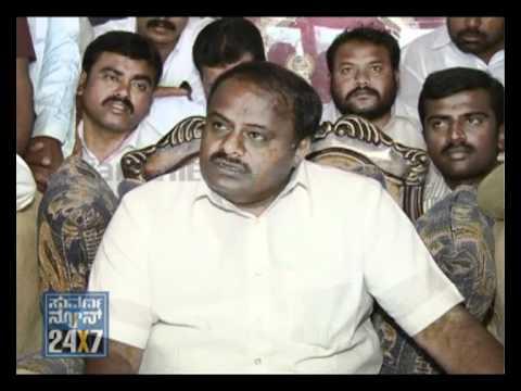 Kumaraswamy live at Bellary - Suvarna News