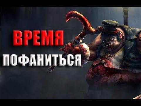 видео: СТРЕЙ ФАНИТСЯ НА ПУДЖЕ #12