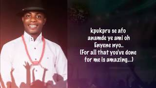 Witness Ekpo  Bo Ekom  LYRICS VIDEO