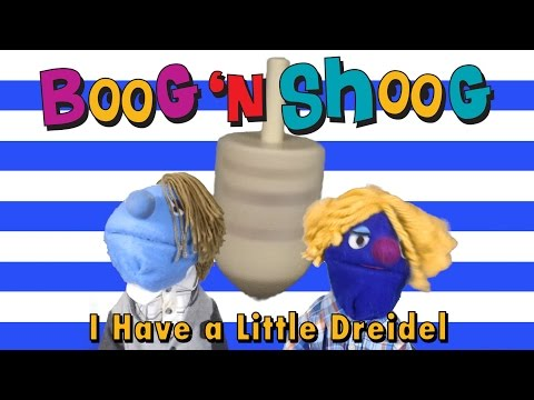 I Have a Little Dreidel or The Dreidel Song for Chanukah The Festival of Lights