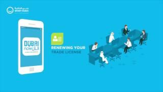 DubaiNow App _  Entrepreneurs & Business Owners