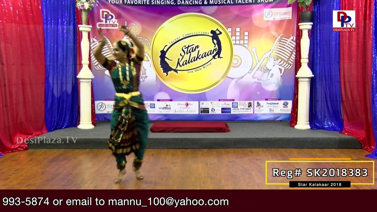 Participant Reg# SK2018-383 Performance - 1st Round - US Star Kalakaar 2018 || DesiplazaTV