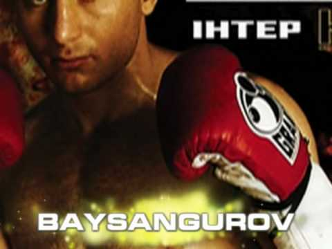 Boxing – LIVE TONIGHT (December 19) – Zaurbek Baysangurov vs Frank Shabani