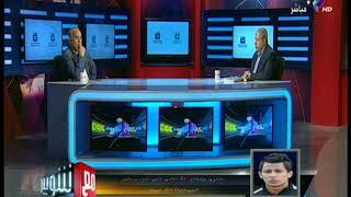 عمرو جمال: الفرص في اللعب لم توزع بعدالة بين مهاجمي الأهلي