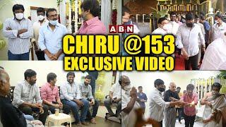 Megastar Chiranjeevi 153 Movie Opening Pooja Ceremony | Chiru 153 | Mohan Raja | ABN Entertainment