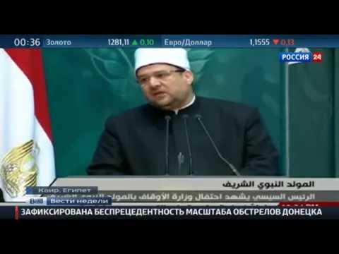 Президент Египта сделал