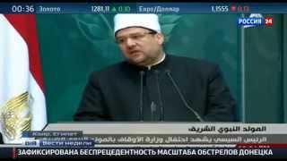 Президент Египта сделал шокирующее заявление об исламе