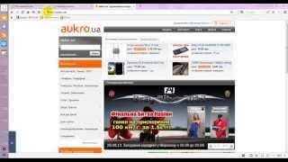Як заливати шаблон на Аукро(, 2013-09-21T22:26:58.000Z)
