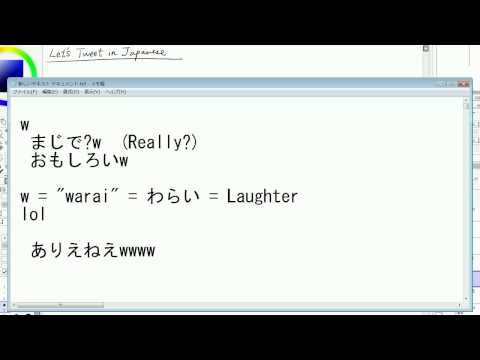 How to Read Japanese - Lesson#16 - Interlude: Let's Tweet in Japanese