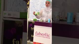 Программа для похудения Фаберлик