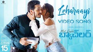 #Leharaayi Video Song | Most Eligible Bachelor |Akhil Akkineni, Pooja Hegde| Gopi Sundar| Sid Sriram