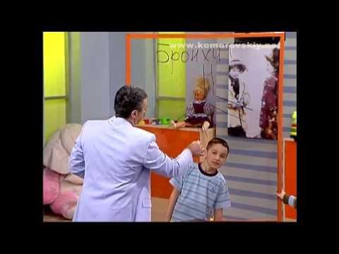 что такое бронхит и как его лечить у детей