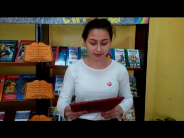 Изображение предпросмотра прочтения – ДашаМалышева читает произведение «ДОБРОТА» Э.А.Асадова