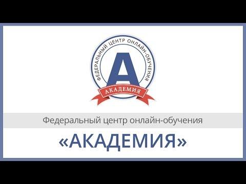 Знаки препинания в сложном предложении Русский язык, Архив
