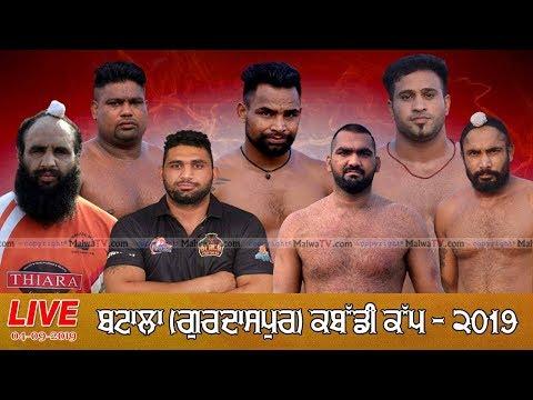 BATALA (Gurdaspur) ਕਬੱਡੀ ਕੱਪ / KABADDI CUP [04-Sep-2019] 🔴 LIVE STREAMED VIDEO ||