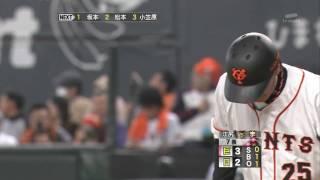 2009日本プロ野球 日本シリーズ 巨人vs日本ハム 李 Time leed Hit.