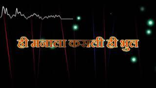 Chahool Title Song Lyrics | Shalmali Kholgade