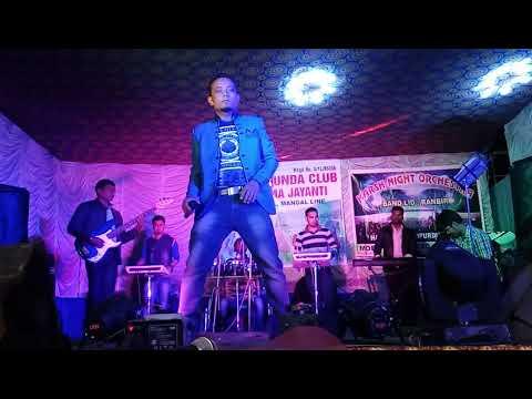 Khamosiya Singer Ajay biswakarm, band harsh orchestra night sound RITA MIKE SUPPLY nagrakata pathalj