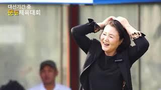 """""""김정숙 ' 여사 무반주 노래 / 시민 광장 …"""