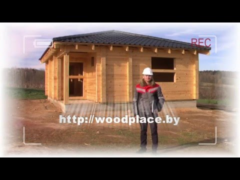 WoodPlace   производство деревянных домов из профилированного бруса.