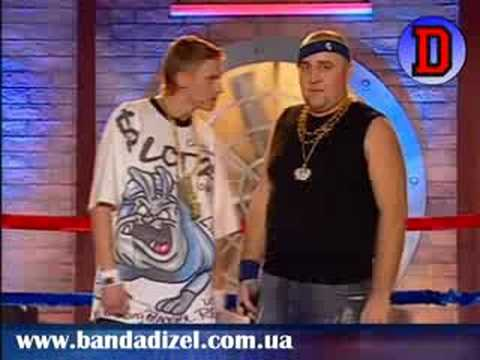 "Банда ""Дизель"" - Сказки"