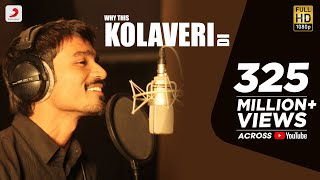 Why This Kolaveri Di Official Video | Dhanush, Anirudh(Check out the exclusive video, shot during the recording of the song