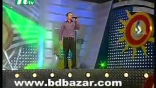 Bangla Song   Oo Meyer Nam Dibo Ki Bhabi Shudhu Ti   YouTube