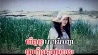 Điều Ước Hạc Giấy Khmer
