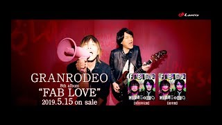 GRANRODEO / FAB LOVE - short ver.