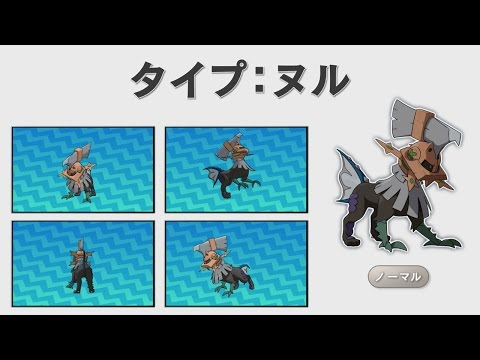 New Pokémon Sun and Moon trailer debuts Pokémon Snap-like feature, characters galore
