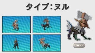 【公式】『ポケットモンスター サン・ムーン』 最新ゲーム映像(9/6公開) thumbnail