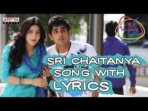 Sri Chaitanya Full Song With Lyrics - Oh My Firend Songs - Siddarth, Hansika, Sruthi Haasan