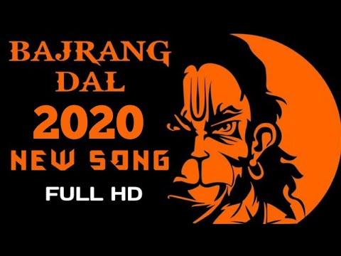 Bajrang Dal New Song Dj Remix 2019 | Hindu Nav Varsh 2019 |  Jai Shree Ram | Bajrang Dal Jamshedpur