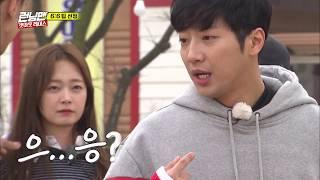 Jeon So Min suddenly gets tired of Lee Sang Yeob [Running Man E396] 》》 read description