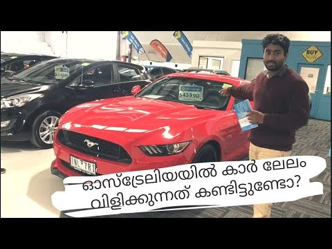 How To Buy Pre-Owned Car At Cheap Price In Melbourne\Melbourne (Manheim)Car Auction\Malayalam Vlog-8