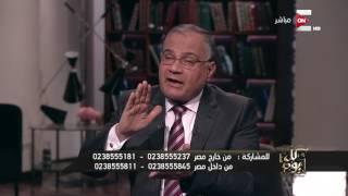 كل يوم - الفكر الديني .. فتنة المهدي المنتظر .. مع د. سعد الدين الهلالي