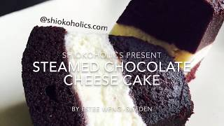 Steamed chocolate cheese cake
