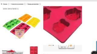 Форма для выпечки силиконовая 17х29 см