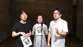 ダブルエッジ2018公演 「タイムマシンじゃ救えない」 7/6(金)~7/8(日)@...