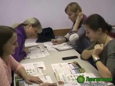 Алексеевские курсы английского языка в Алматы