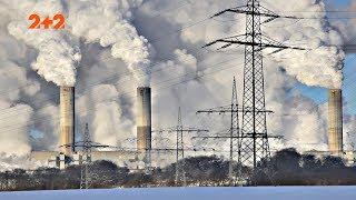 видео Про якість повітря в Києві розповість