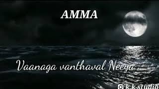 m-kumaran-mahalakshmi-sad-song