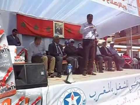 بفاس الوزيرالرباح: نريده نضالا ومسيرات بدون حمير..بدون لصوص..بدون سيوف..UNTM