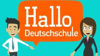 Hallo Deutschschule