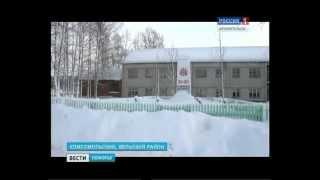 В Вельском районе п. Комсомольский отрезан от телефонной связи