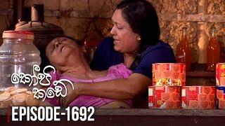 Kopi Kade  | Episode 1692 - (2019-06-29) | ITN Thumbnail